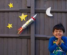 Javier Reception Rocket 2